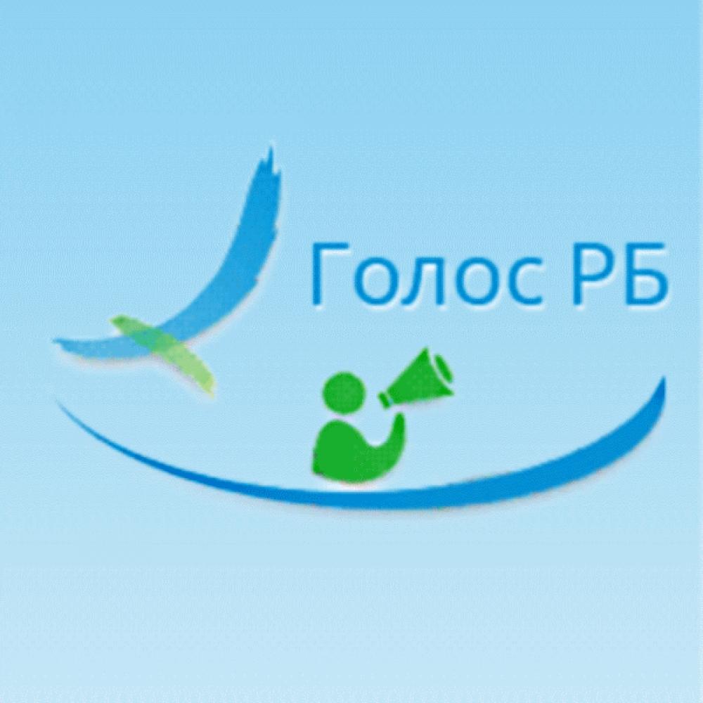 IT-опрос В целях оценки удовлетворенности населения деятельностью органов местного самоуправления